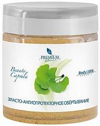Эласто-ангиопротекторное обертывание «Beauty capsula», 500 мл