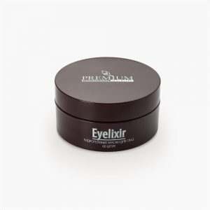 Гидрогелевые маски для глаз Eyelixir-1