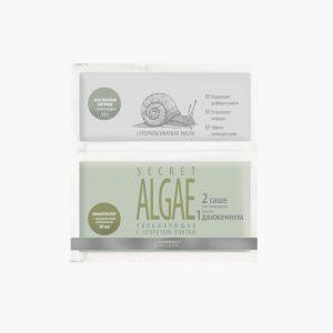 Суперальгинатная маска увлажняющая Secret Algae-1